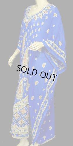 画像2: エジプト製カフタンハリジドレス☆コバルトブルー